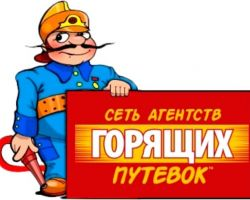 "АГП Универсальное агентство ""Августин"""