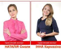 АГП КОМПАС+