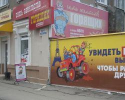 АГП Глобус Бердянск