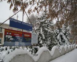 АГП в Бородянке